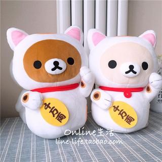 Japan Genuine Easy Bear Lucky Cat Relaxing Bear Doll Plush T
