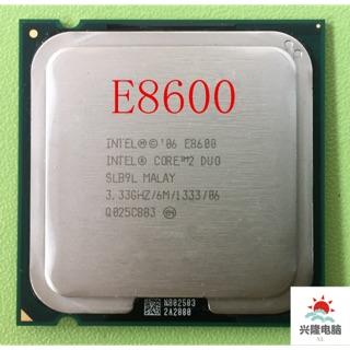 CPU E8600 -Trùm cuối Core2 Doe