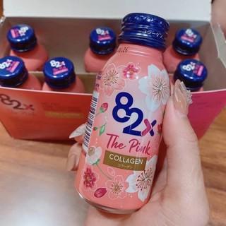 82X The Pink Collagen Nước uống làm đẹp da, hàm lượng 1000mg ( hộp 10 lọ ) thumbnail