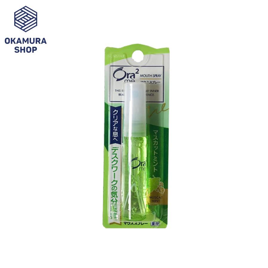 Xịt thơm miệng Nhật Bản SUNSTAR ORA2 chai 6ml (có 5 mùi như hình)