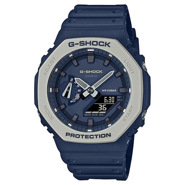 Đồng Hồ Casio Nam Dây Nhựa G-SHOCK GA-2110ET-2ADR Chính Hãng