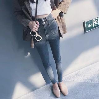 quần jean 2 khuy túi nổi new