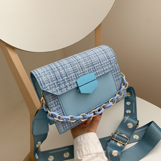 Túi đeo chéo xích nhựa/ Túi xách nữ dây vải hoạ tiết hoa cúc đáng yêu TX41