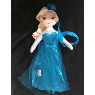 Balo hình công chúa