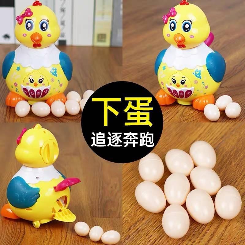 Sẽ đi đến trứng trứng sẽ hát cho trẻ em gà điện phổ quát câu đố đồ chơi trẻ em món quà lễ hội