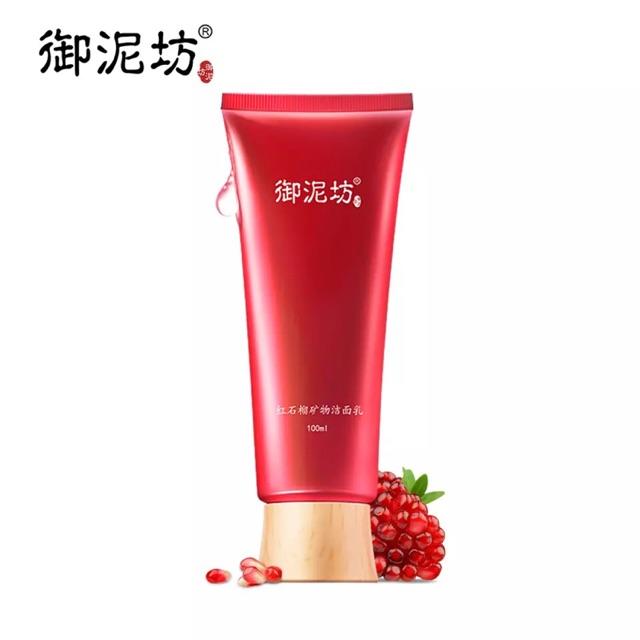 Yunifang - Sữa rửa mặt lựu sáng da