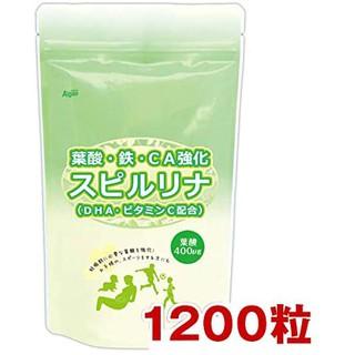 [sẵn, date 04/2022, new] tảo cũng cấp vitamin và dưỡng chất toàn diện cho bà bầu 1200 viên