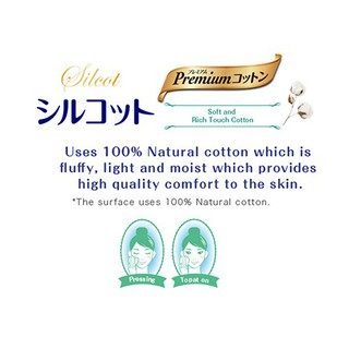 Hình ảnh Bộ 2 hộp Bông trang điểm (bông tẩy trang) cao cấp Silcot Premium 66 miếng/hộp-4