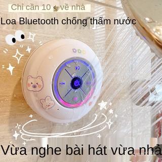 Loa Bluetooth Không Dây Phòng Tắm Không Thấm Nước Âm Thanh Gia Đình Ngoài Trời Mini Hút Đa Năng Siêu Trầm Dễ Thương Mới thumbnail
