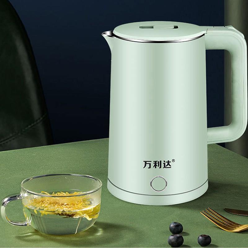 Ấm siêu tốc dung tích 2300ml [HÀNG MỚI VỀ], bình đun nước siêu tốc đun nước sôi phút mốt_shop.sara