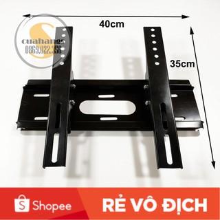 Giá treo ti vi - Khung treo TV - Giá treo tường tivi xoay chuyển linh hoạt loại dày cỡ vừa (32-43 inch)