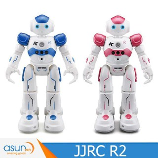 JJRC R2 RC Robot USB Sạc Nhảy Múa Cảm Biến Cử Chỉ Hát Chương Trình Thông Minh