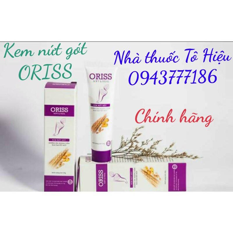Kem Nứt Gót Oriss  dưỡng ẩm ,da mặt,làm mịn gót chân (Hộp 30g)