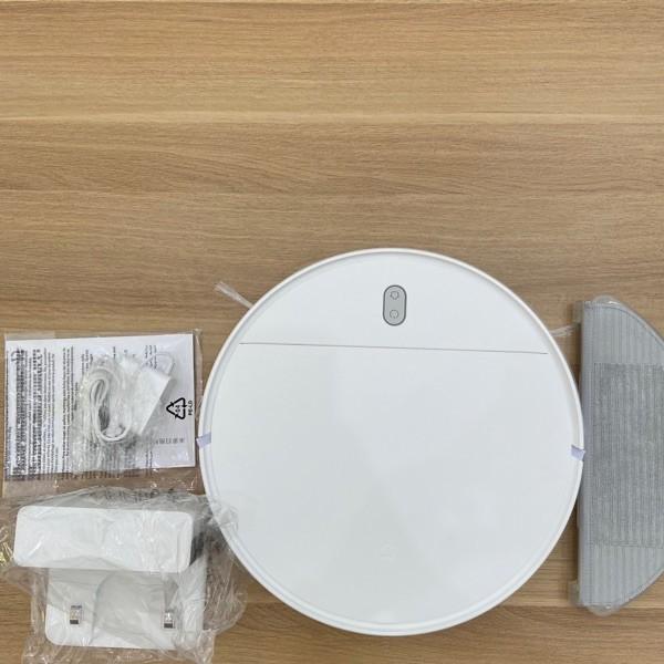Robot hút bụi lau nhà Xiaomi Mijia G1 2020 ( Mi robot vacuum mop essential )