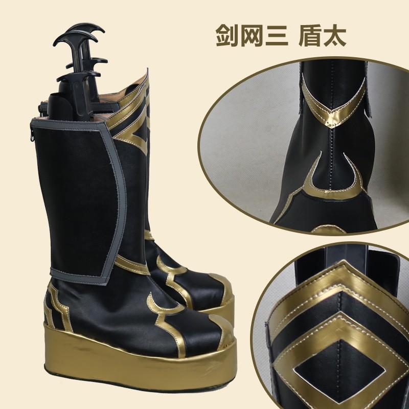 giày cosplay nhân vật phim hoạt hình sword art online