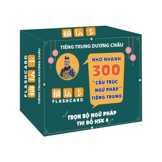 FLashcard Ngữ Pháp Tiếng Trung Bản In Màu - 300 Cấu Trúc Ngữ Pháp Trọng Điểm - Ngữ Pháp HSK Mọi Cấp Độ - Phạm Dương Châu thumbnail