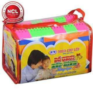 Đồ chơi xếp hình trẻ em Nhựa Chợ Lớn 02 – M968-LR