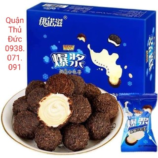 HCM – Bánh Oreo socola nhân tan chảy – Bán cả hộp