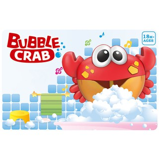 Happy Bubble Crab _ sound with the same crab 24 children's music bath unique joy bubble baby crab