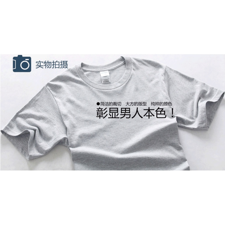Áo Thun In Chữ Phong Cách Trung Hoa Cá Tính
