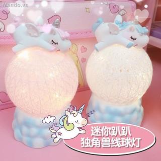 ◘●❀Birthday Christmas graduation season Valentine's Day gift creative to send male and female friends girls honey teac