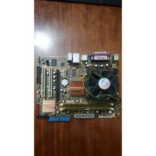 main máy tính asus p5gc-mx cpu e5400 ram 3gb 2gb