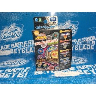 Metal Fight Beyblade Bb60-Random Booster Vol.4