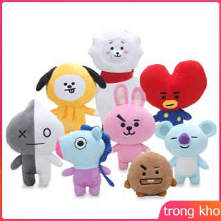 Kpop BTS BT21 Bangtan Boys Plush Cushion Stuffed Toy Dolls TATA COOKY CHIMMY SHOOKY MANG KOYA