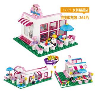 Bộ lego xếp hình Nhà Hàng Ăn Uống