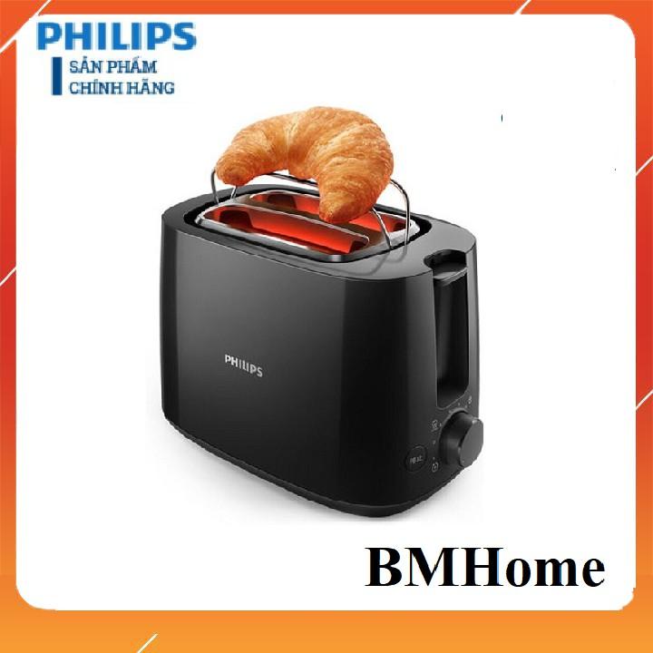 Máy nướng bánh mì Philips HD2582 830W - Sản phẩm chính hãng