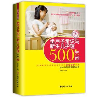 Bộ Đồ Chơi Lắp Ráp Thẻ Bài Cho Bé Sơ Sinh 500 Miếng