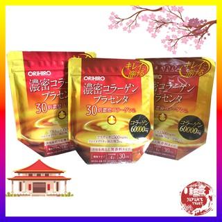 [Orihiro] Bột Collagen nhau thai heo Orihiro 60000mg 120g – Bột đẹp da Nhật Bản – Giá tốt – Hàng chính hãng