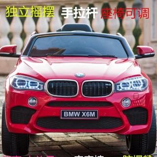 Ô tô điện cho bé BMV X6 ( mẫu xe cực to cho 2 bé ngồi thoải mái)