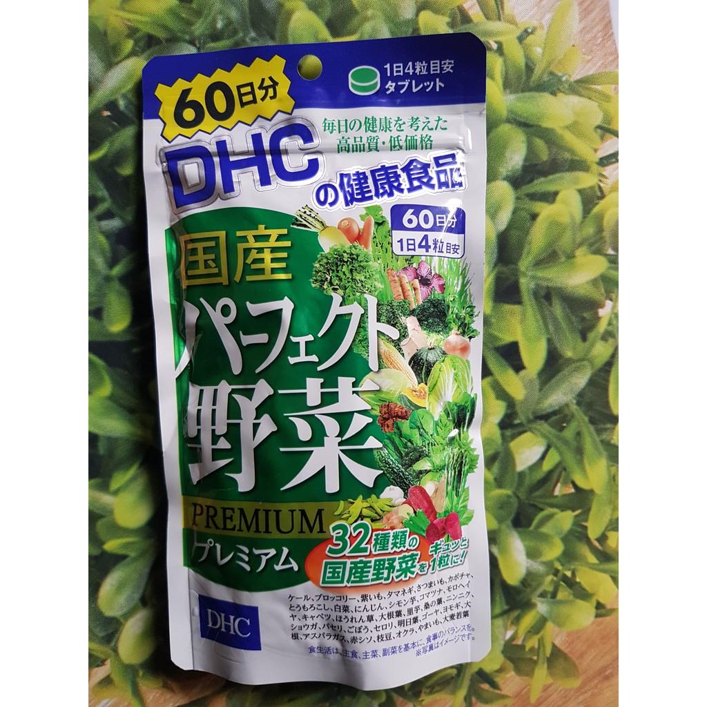 (Có sẵn) Vitamin rau củ quả Nhật Bản mẫu mới 2017