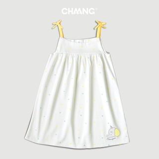 Váy hai dây MAGICAL CHAANG thumbnail