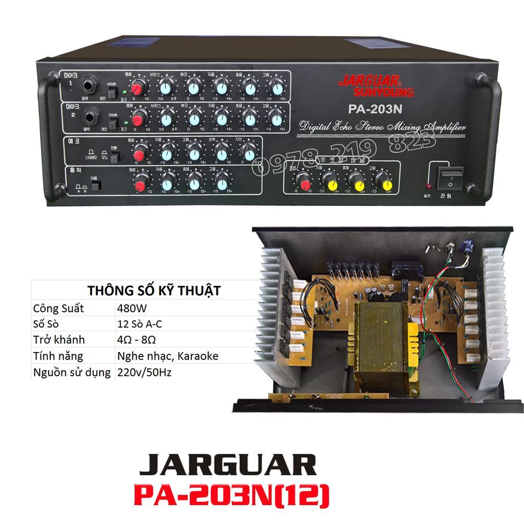 Amply PA-203N(12)