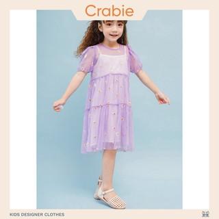Váy Thiết Kế Dự Tiệc - Camila Dress - Tím