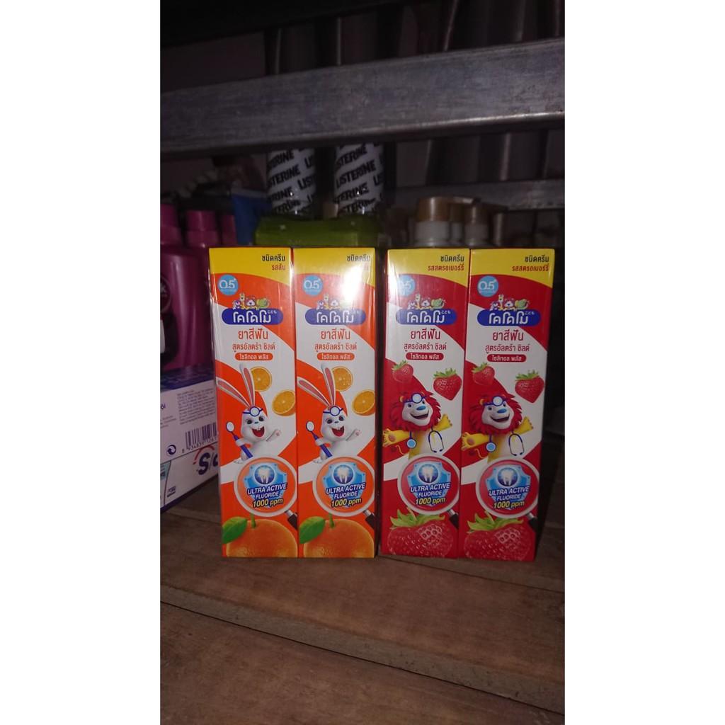 Kem Đánh Răng Trẻ Em Kodomo 40 Gam- 65 gam Thái Lan