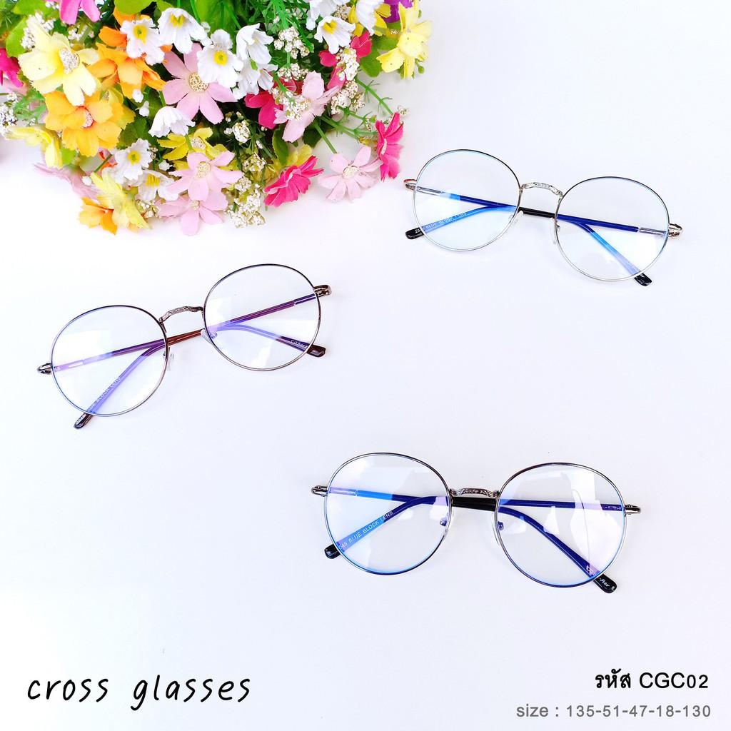 แว่นกรองแสงสีฟ้า ถนอมสายตา ทรงหยดน้ำ รหัส CGC02