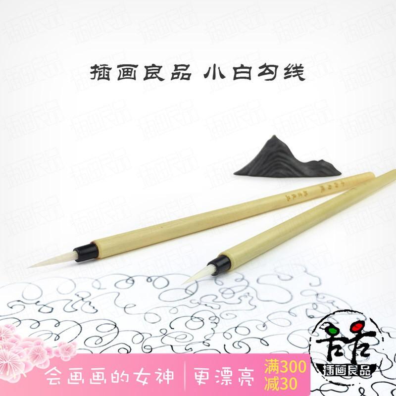 bút lông vẽ màu nước