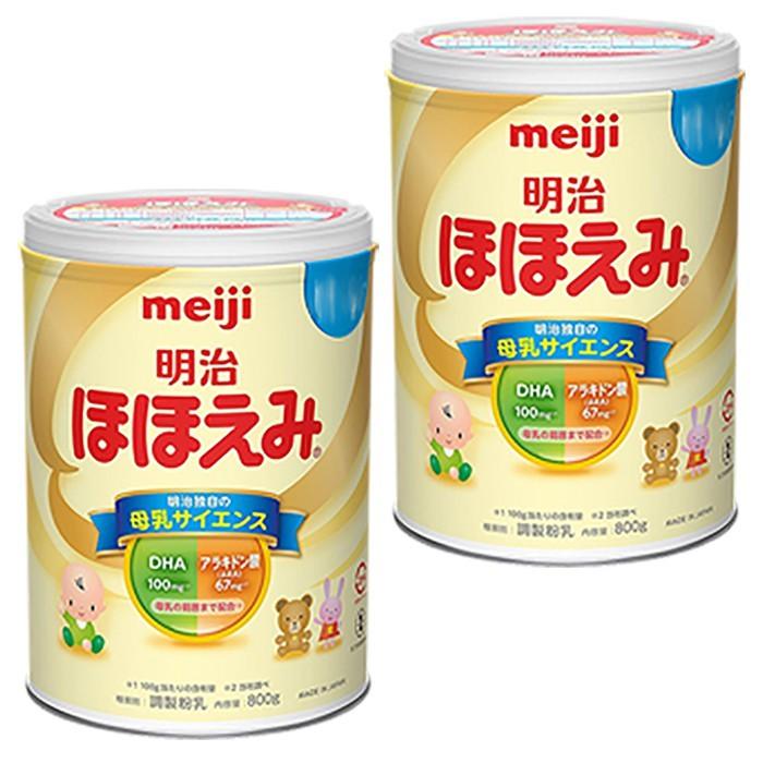 Combo 2 hộp sữa bột Meiji số 0 800g - 3138506 , 174029198 , 322_174029198 , 1100000 , Combo-2-hop-sua-bot-Meiji-so-0-800g-322_174029198 , shopee.vn , Combo 2 hộp sữa bột Meiji số 0 800g
