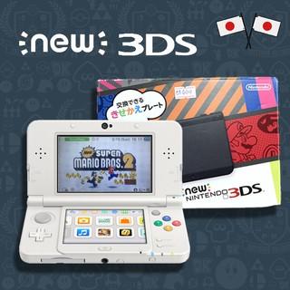 Máy Chơi Game Nintendo 3DS LL (XL) Máy Cũ Nhập Nhật