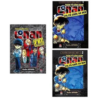 Combo 3 Cuốn Truyện Thám Tử Lừng Danh Conan Vs. Tổ Chức Áo Đen Tập 1 + Tập 2 + Tuyển Tập Đặc Biệt - FBI Selection thumbnail