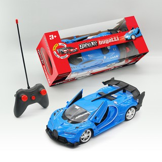 Bộ Đồ Chơi Siêu Xe Bugatti Điều Khiển Từ Xa – Duka