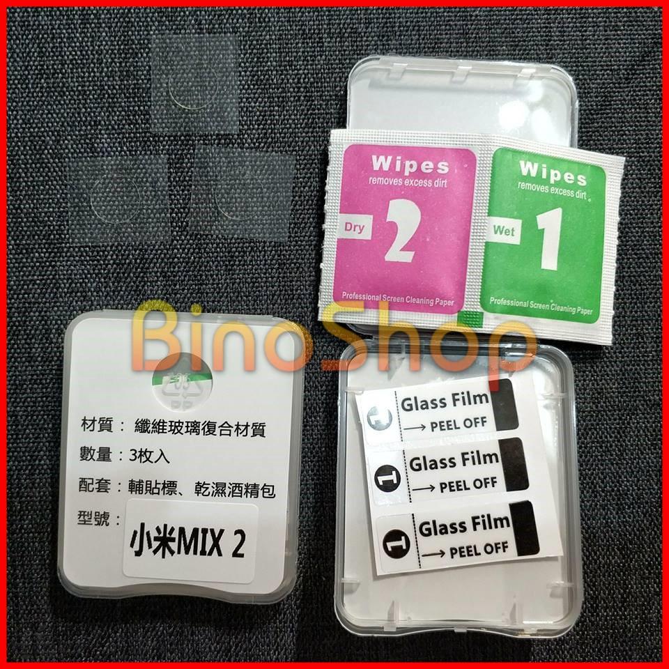 Cường lực Camera Xiaomi Mi Mix 2 Gor
