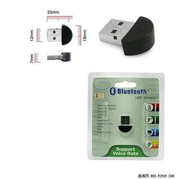 Thiết bị USB Bluetooth Dongle V2.0 siêu nhỏ siêu nhạy cho máy tính - 15422070 , 1573290499 , 322_1573290499 , 29000 , Thiet-bi-USB-Bluetooth-Dongle-V2.0-sieu-nho-sieu-nhay-cho-may-tinh-322_1573290499 , shopee.vn , Thiết bị USB Bluetooth Dongle V2.0 siêu nhỏ siêu nhạy cho máy tính