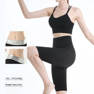 FINETOO Quần Ngắn Đổ Mồ Hôi Đốt Cháy Mỡ Thừa Vùng Bụng Tập Yoga/ Thể Hình Cho Nữ