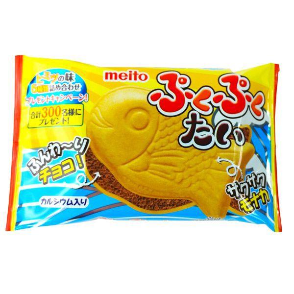 Bánh Cá Xốp Giòn Chocolate Nhật Bản