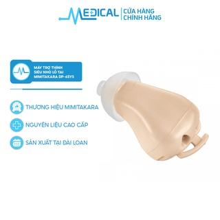 Máy trợ thính siêu nhỏ lỗ tai MIMITAKARA JAPAN DP-6SY5 - MEDICAL thumbnail