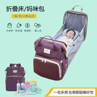 Túi Đựng Đồ Treo Nôi Em Bé Tiện Lợi Cho Mẹ Bỉm Sữa thumbnail